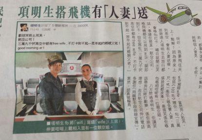 蘋果日報印刷版