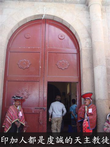 10天敢動假期:秘魯4