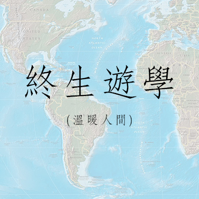 column_wennuan.jpg