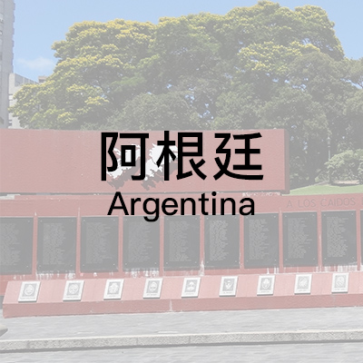 country_Argentina