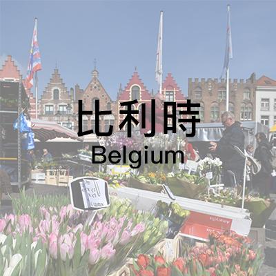 country_Belgium