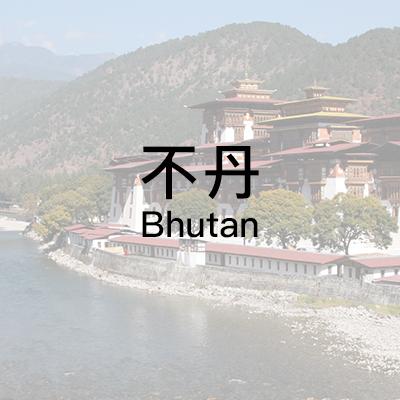 country_Bhutan
