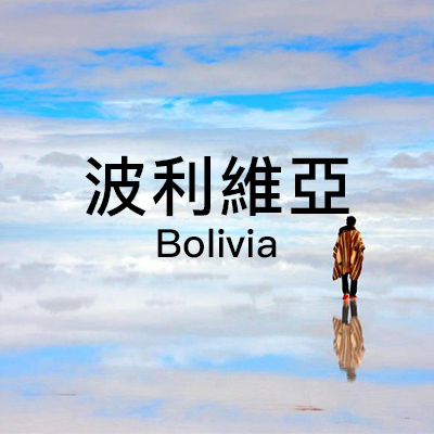 country_Bolivia