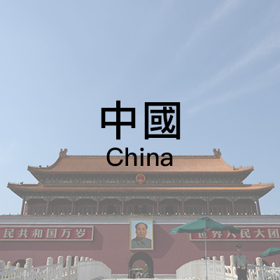 country_China