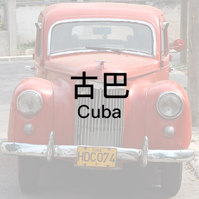 country_Cuba
