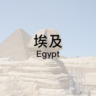 country_Egypt