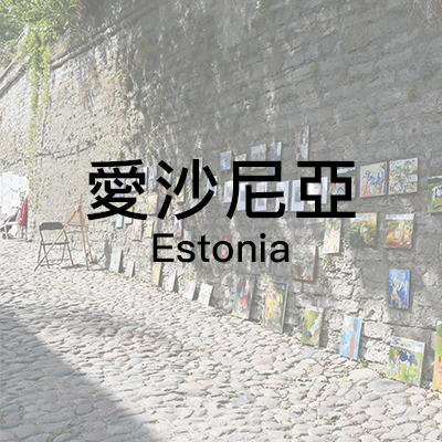 country_Estonia