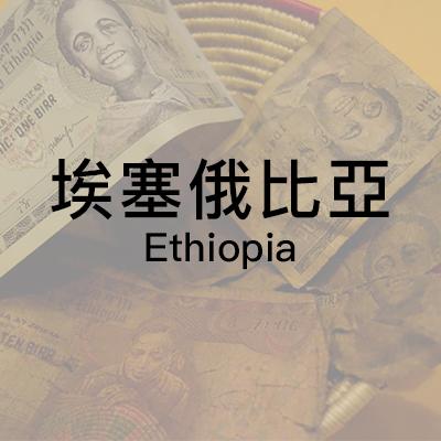 country_Ethiopia