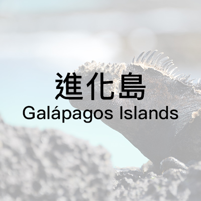 country_Galapagos_Islands