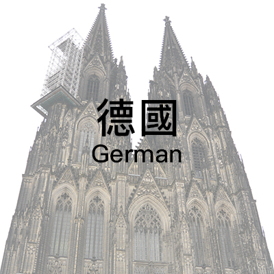 country_German