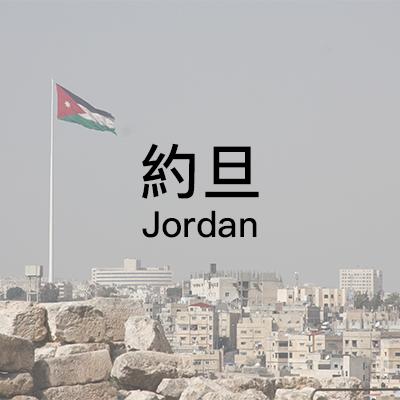 country_Jordan