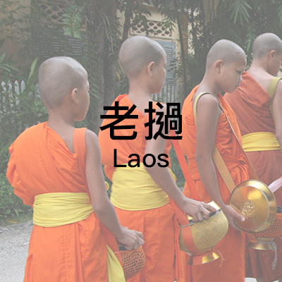 country_Laos