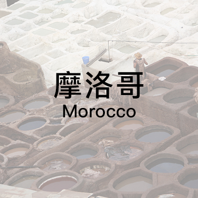 country_Morocco
