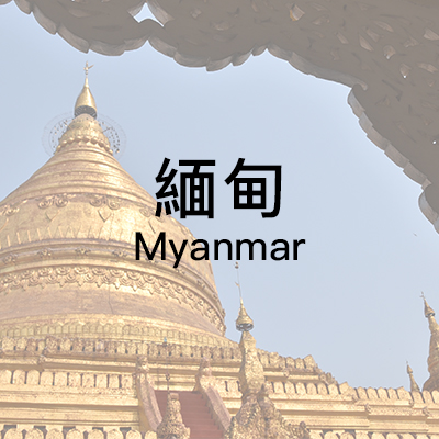 country_Myanmar