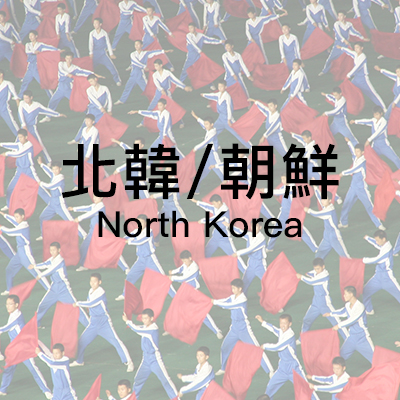 country_North_Korea