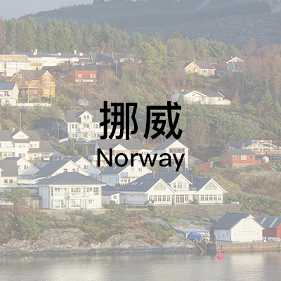 country_Norway
