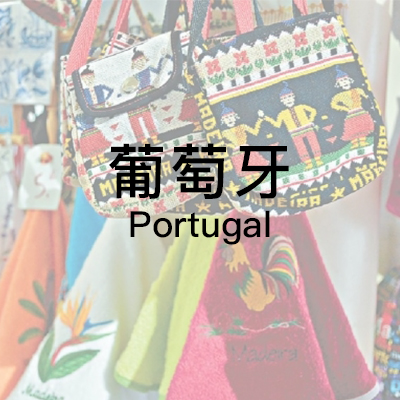 country_Portugal