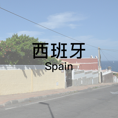 country_Spain