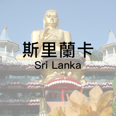 country_Sri_Lanka