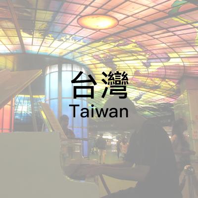 country_Taiwan