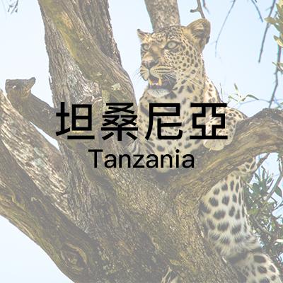 country_Tanzania