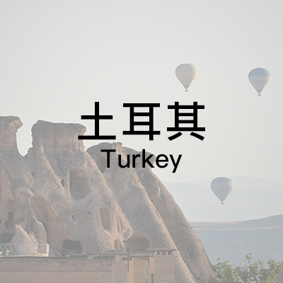 country_Turkey