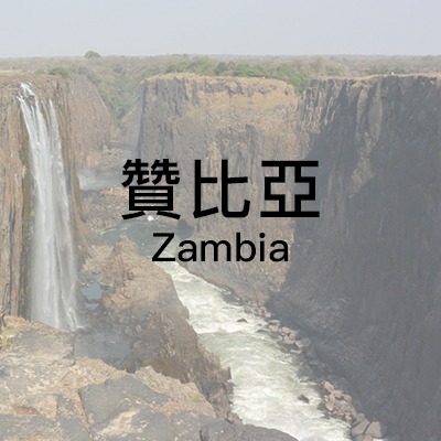 country_Zambia