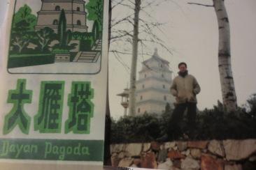 中學時曾訪大雁塔